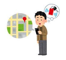 「iPhoneを探す」アプリには大きな落とし穴が!!